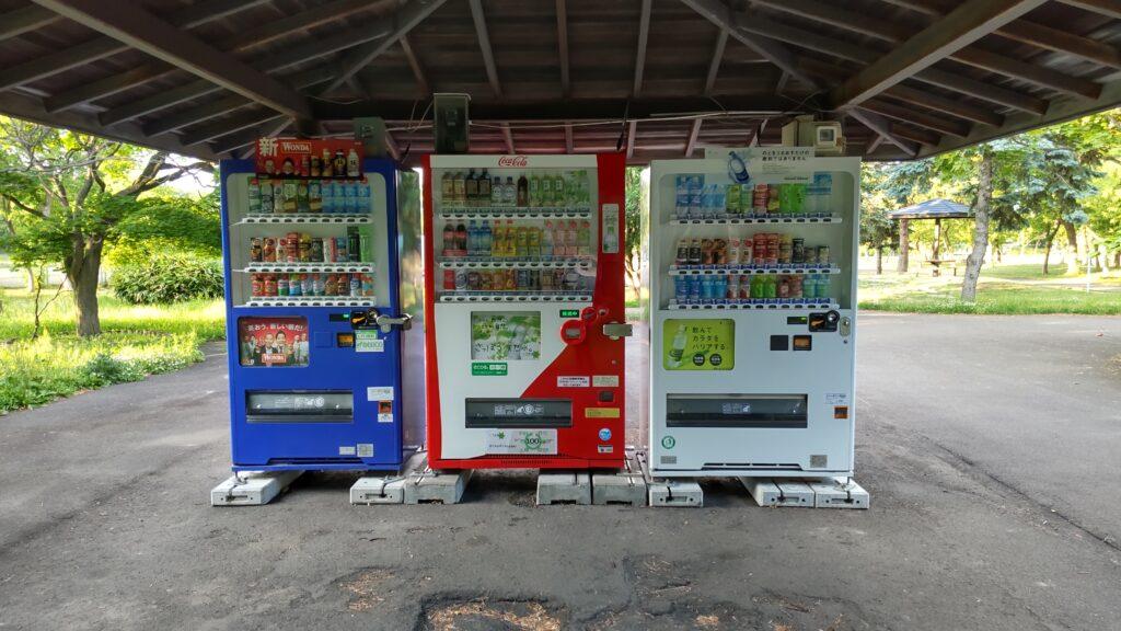 前田森林公園の自動販売機