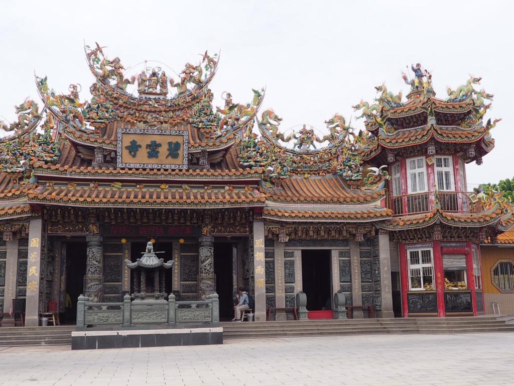 碧雲寺(Biyun Temple)