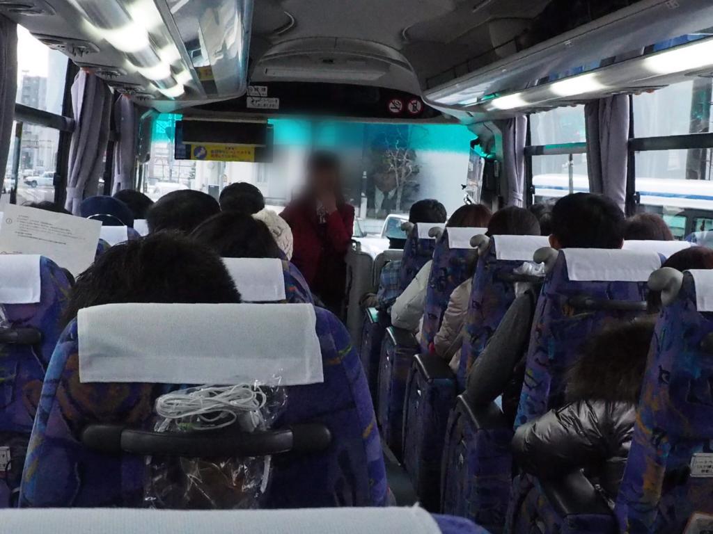 観光バスの車内
