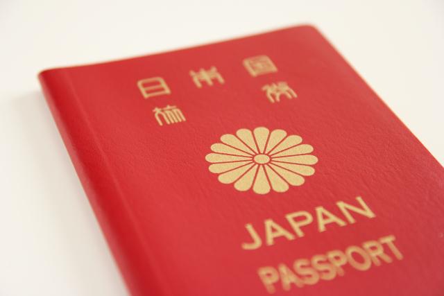赤のパスポート