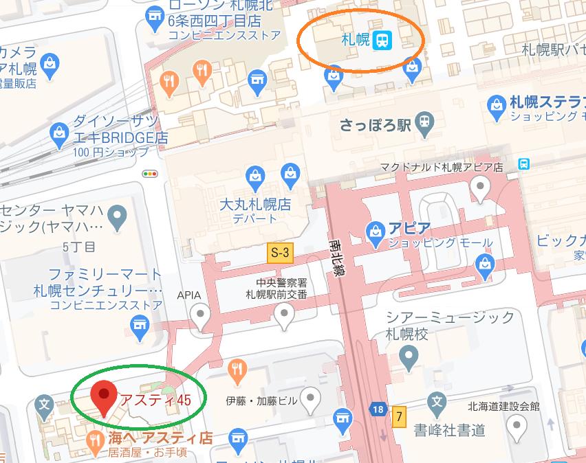札幌駅から北海道パスポートセンターのあるアスティ45の地図