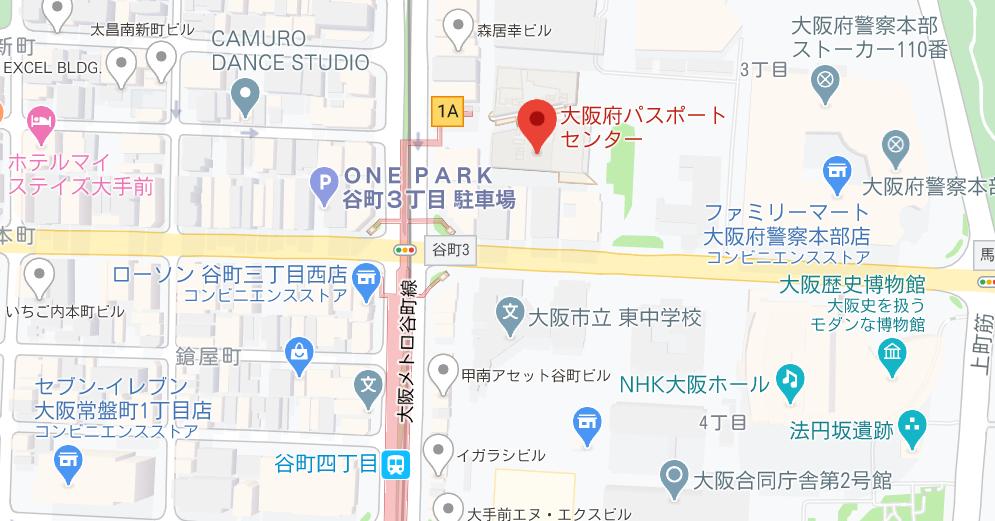 大阪府パスポートセンターの地図