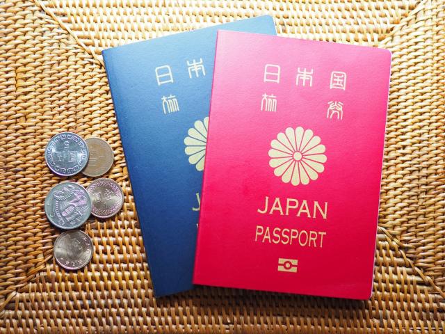 パスポート 10年 5年