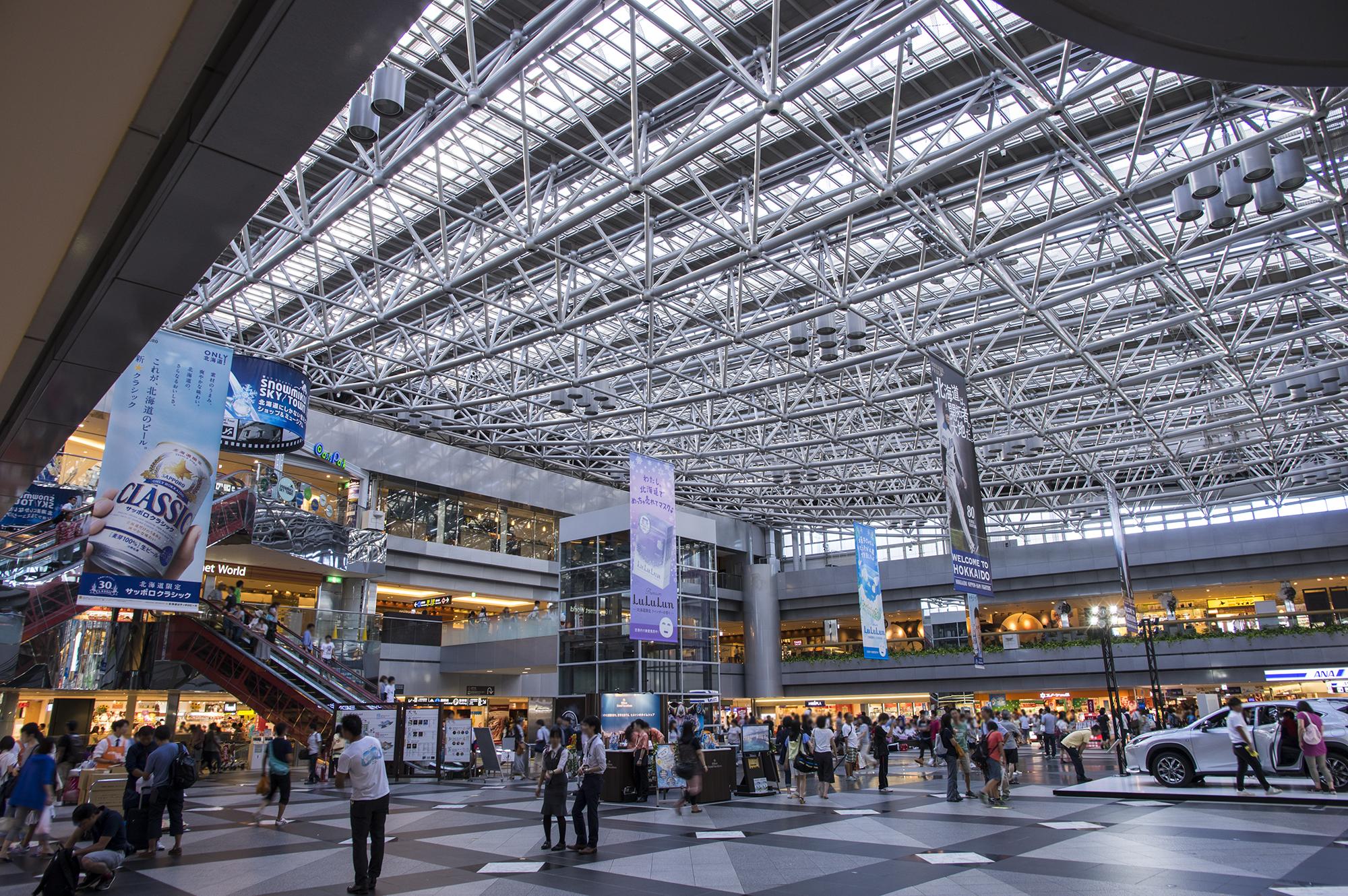 新千歳空港国内線ターミナルビル