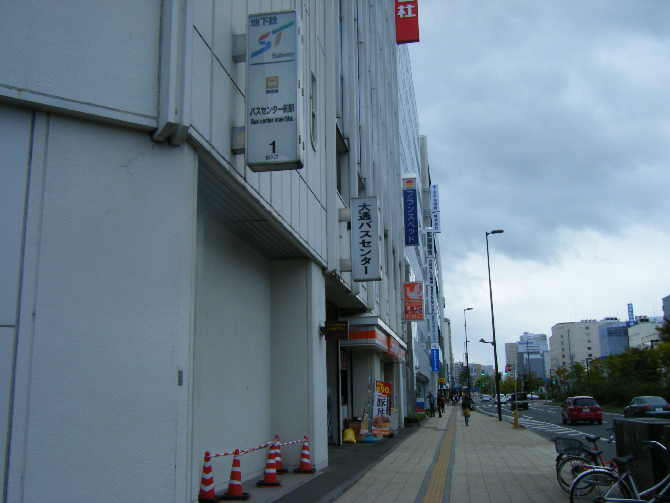札幌市営地下鉄東西線バスセンター前駅