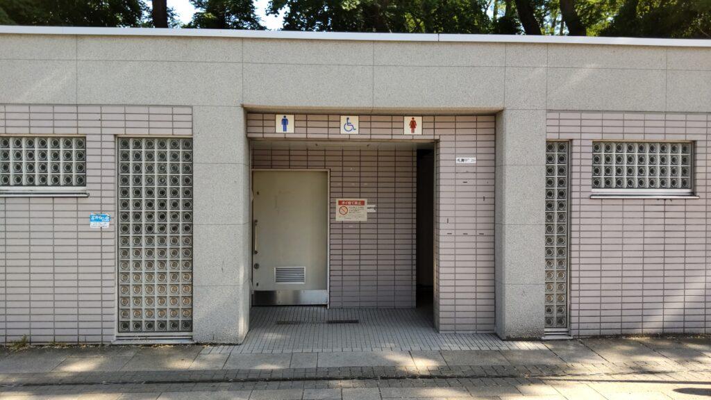 中島公園のトイレ