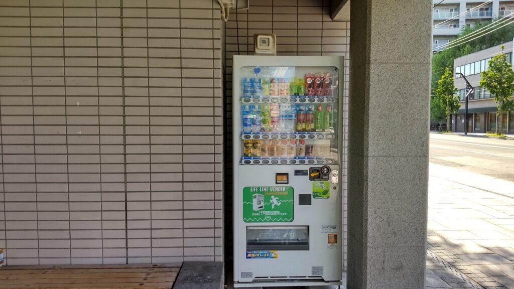 中島公園の自動販売機01