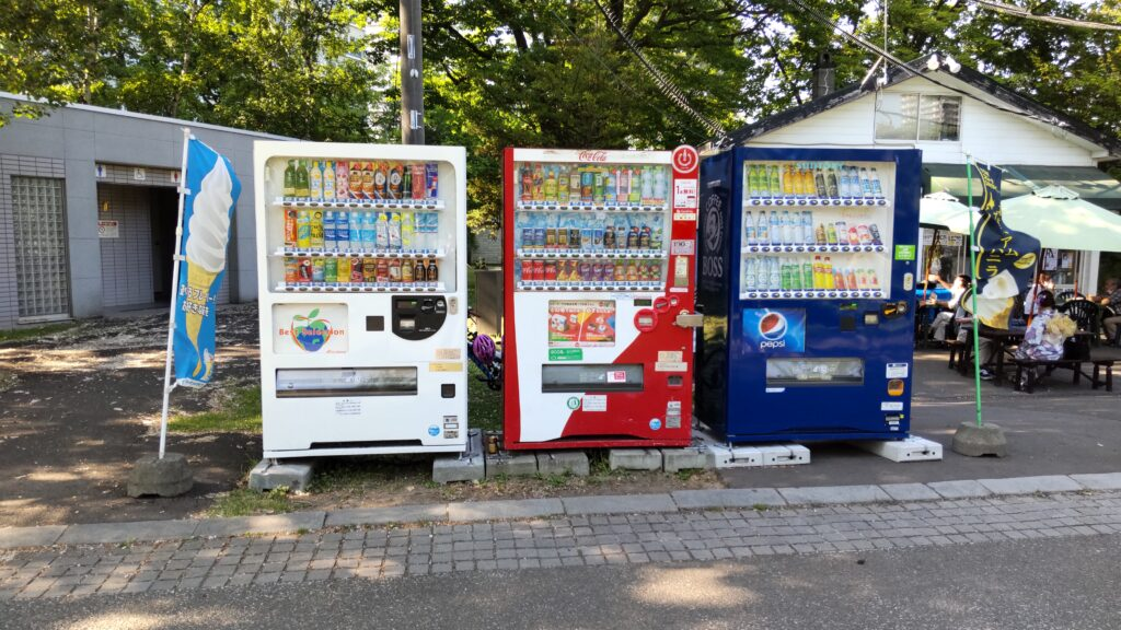 中島公園の自動販売機02