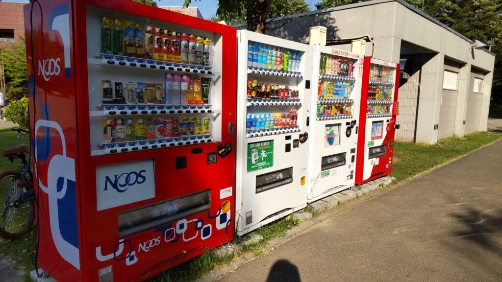 中島公園の自動販売機03