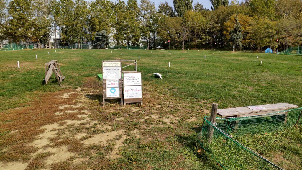 百合が原公園のパークゴルフ場