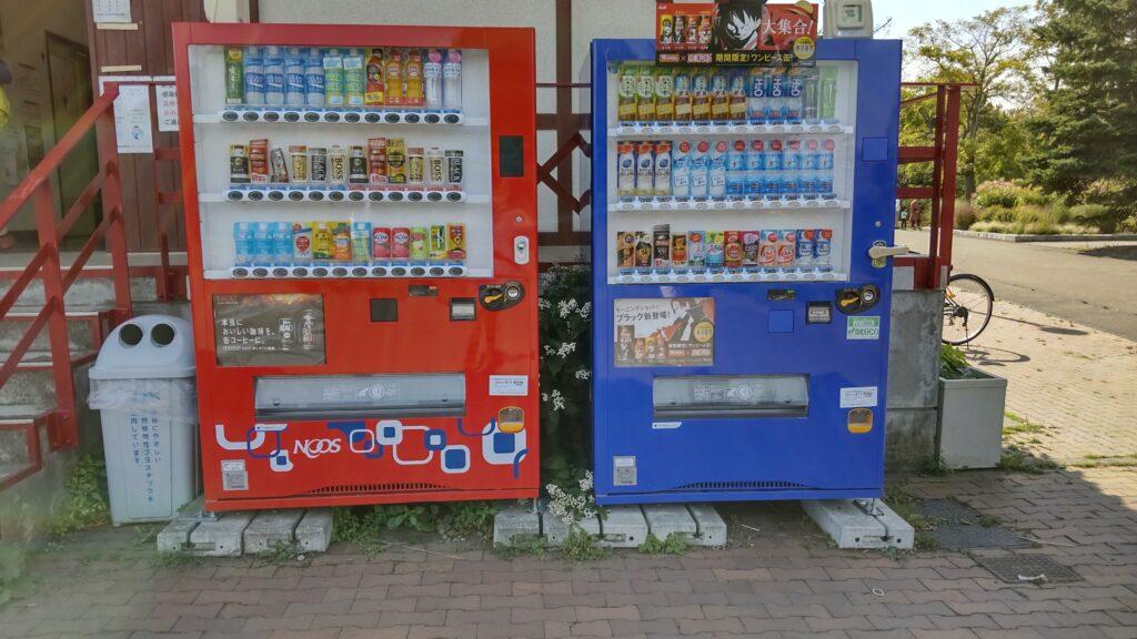 百合が原公園の自動販売機