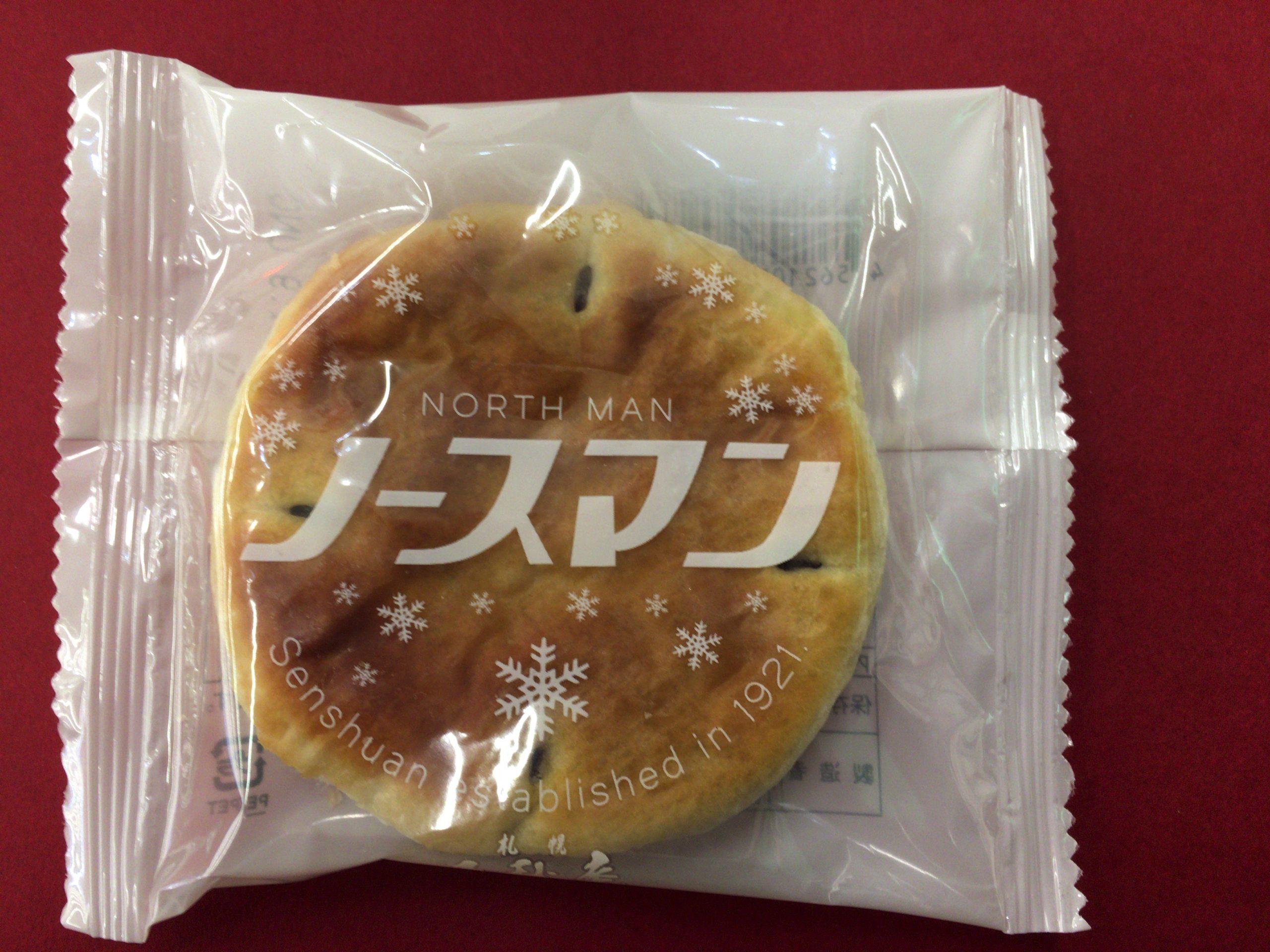 札幌千秋庵 ノースマン