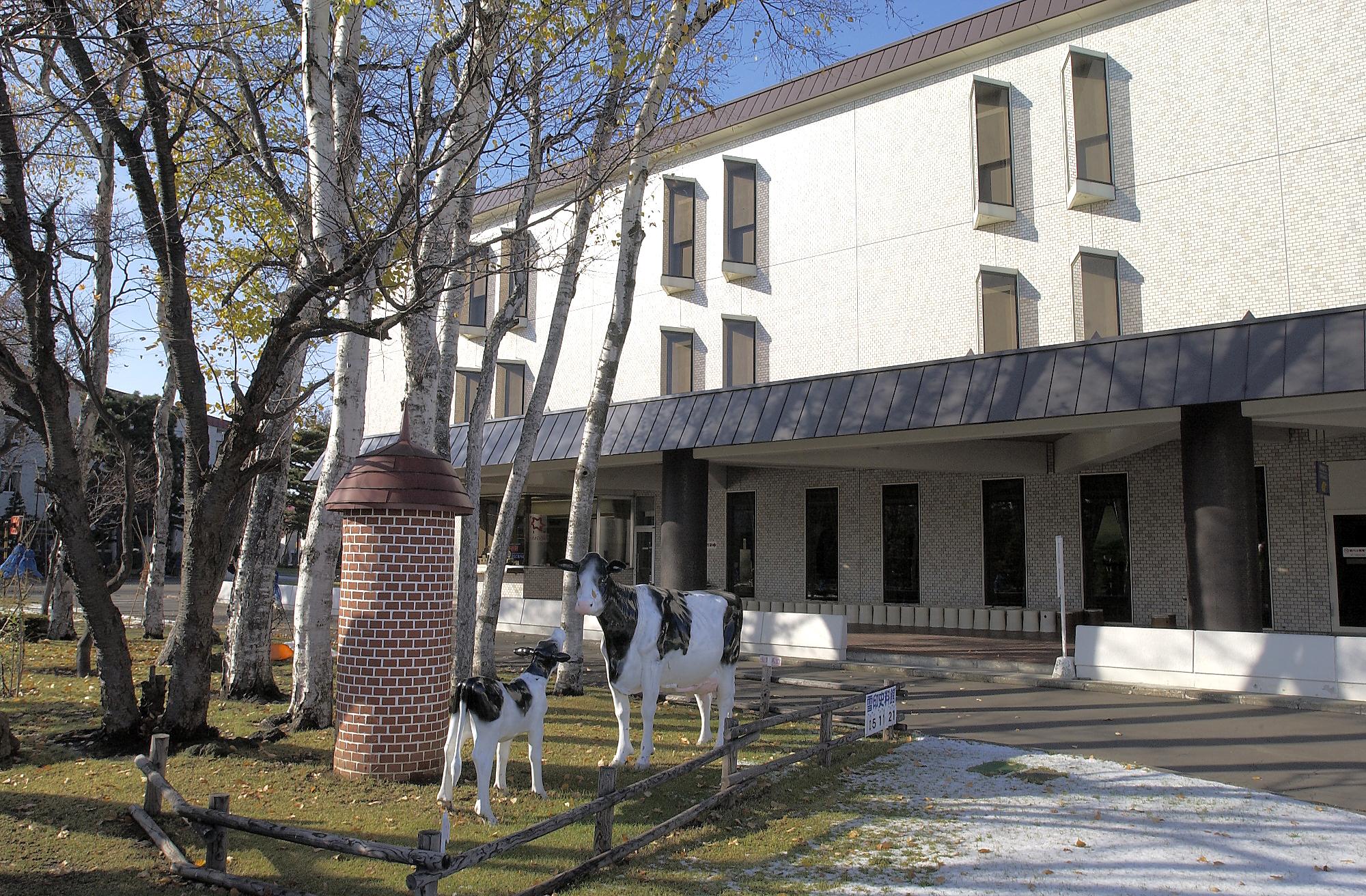 雪印メグミルク 酪農と乳(にゅう)の歴史館