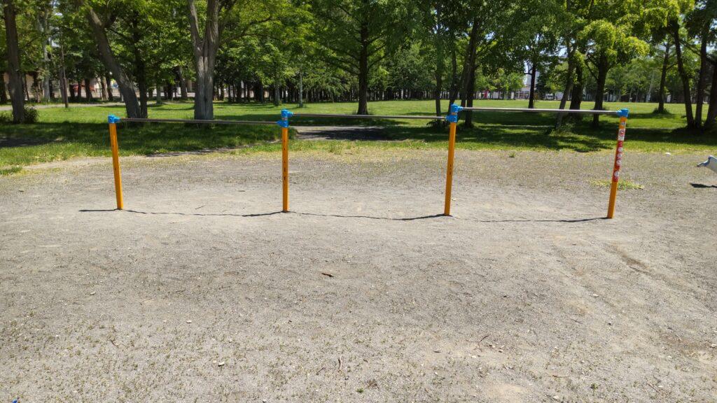 手稲稲積公園の鉄棒