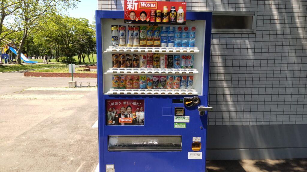 手稲稲積公園の自動販売機1