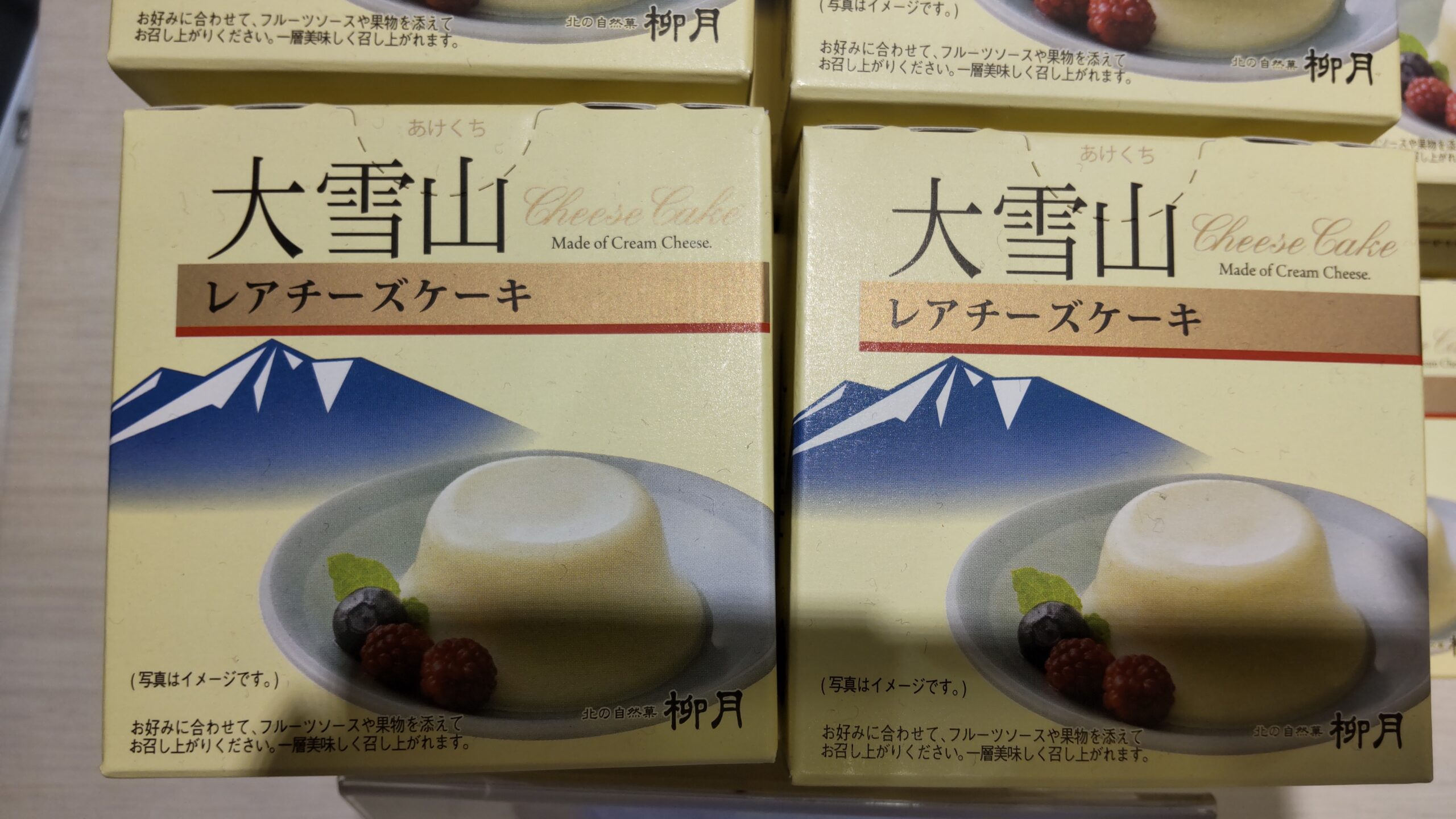 大雪山 レアチーズケーキ