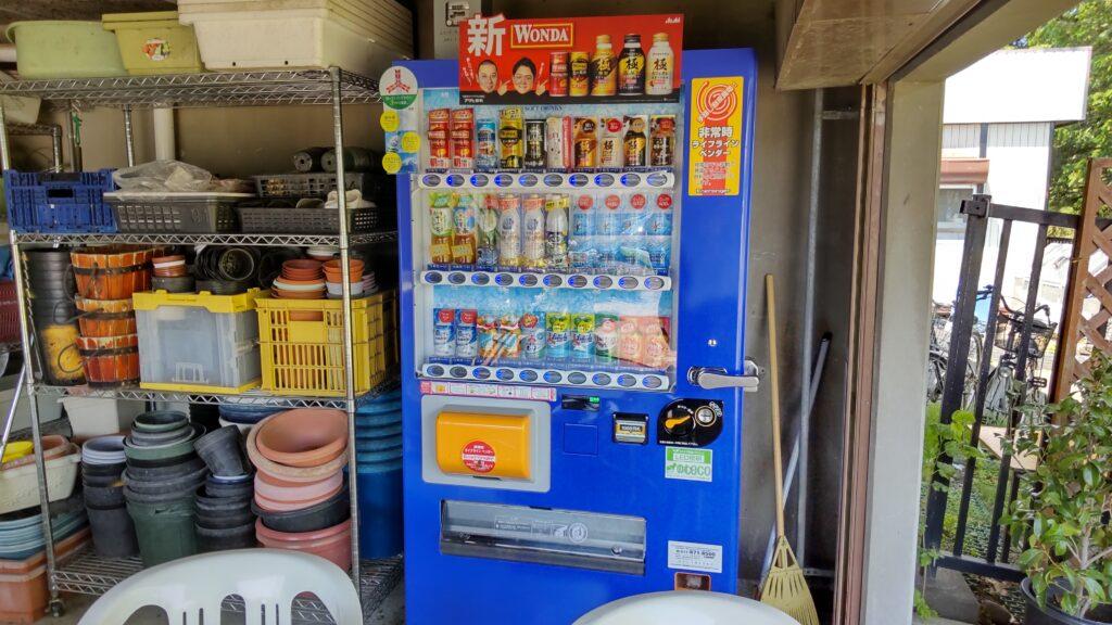 手稲稲積公園の自動販売機3