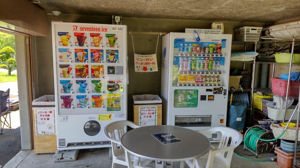 手稲稲積公園の自動販売機4