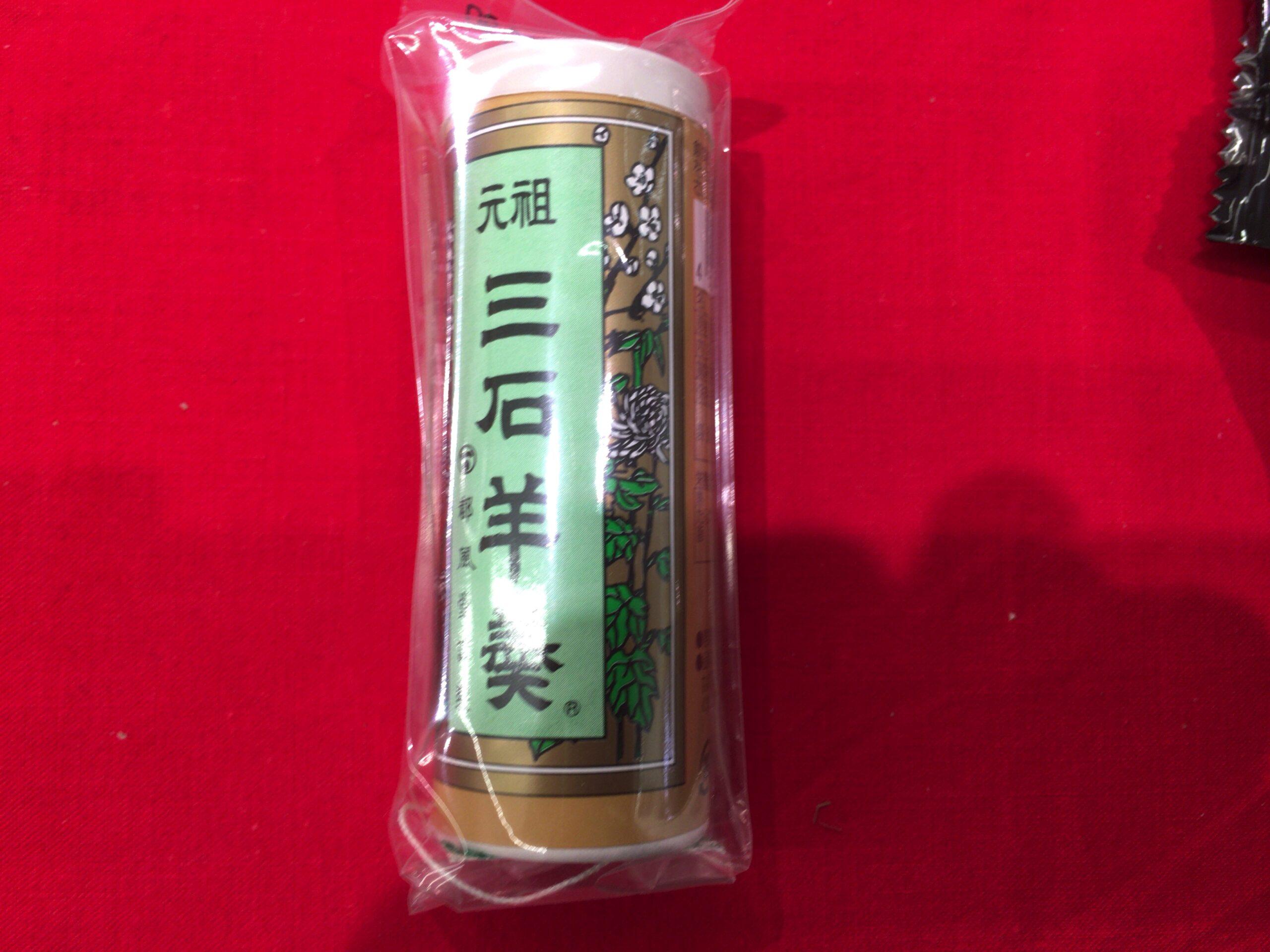 元祖 三石羊羹(みついしようかん)