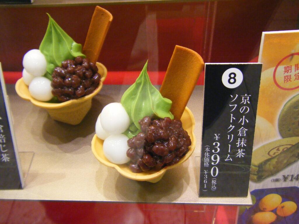 一○八抹茶茶廊の「京の小倉抹茶ソフトクリーム」