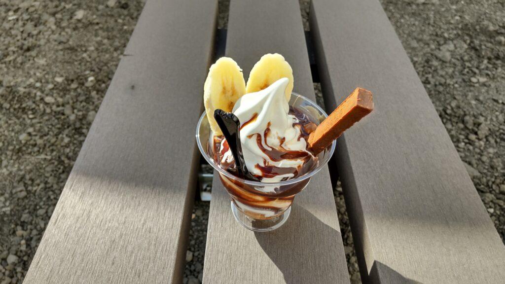 あいすの家の「生チョコソフトクリーム」