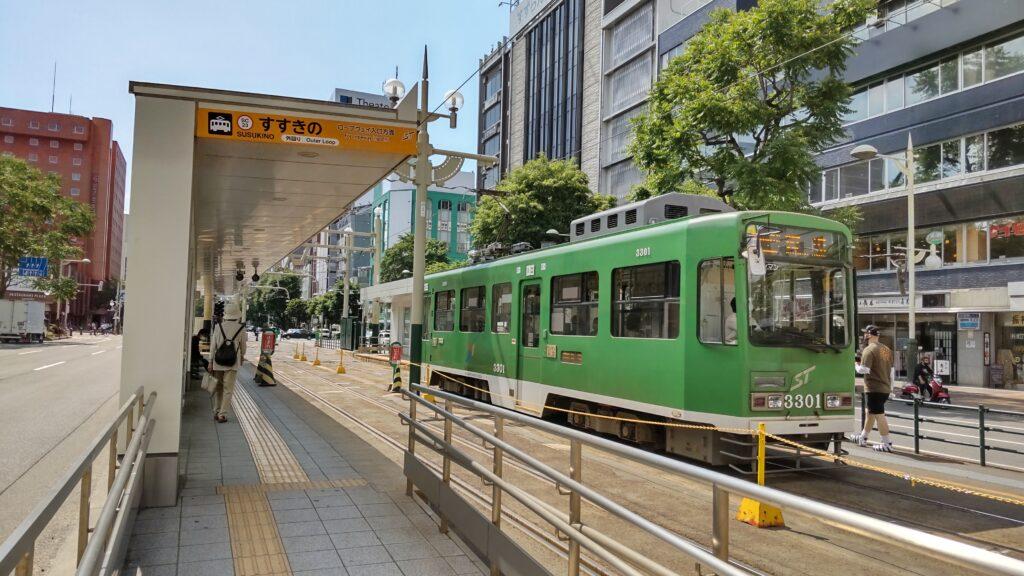 札幌市電「すすきの駅」