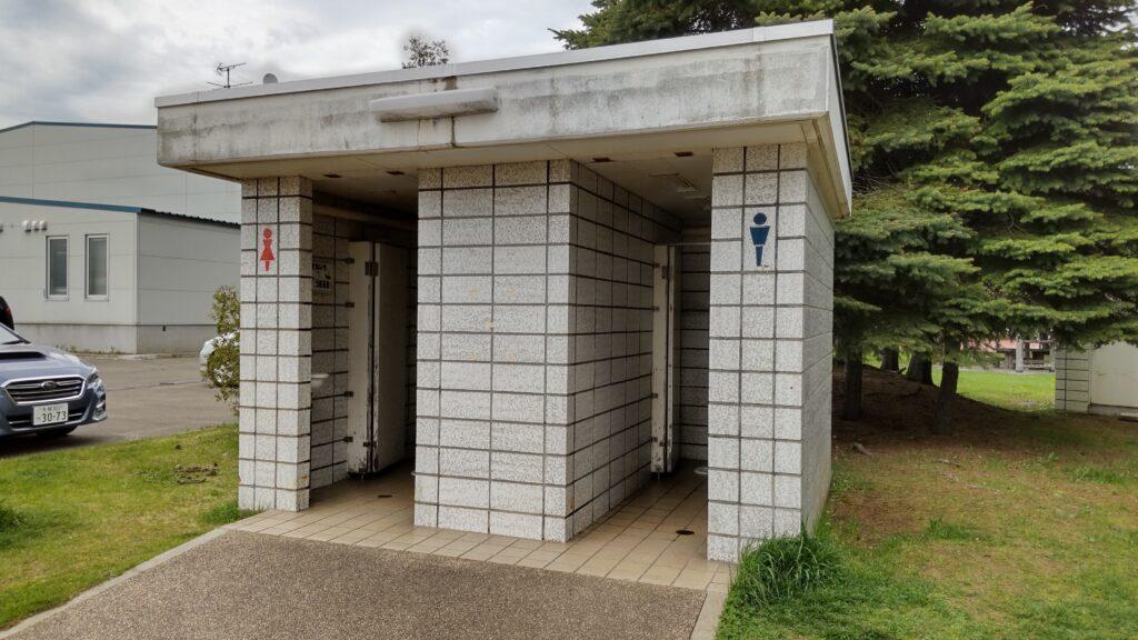 星置公園のトイレ