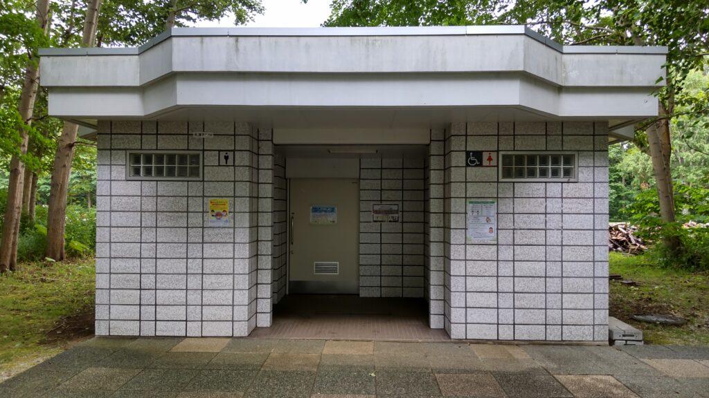 星観緑地のトイレ