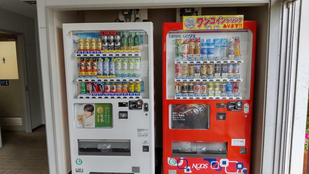 星観緑地の自動販売機