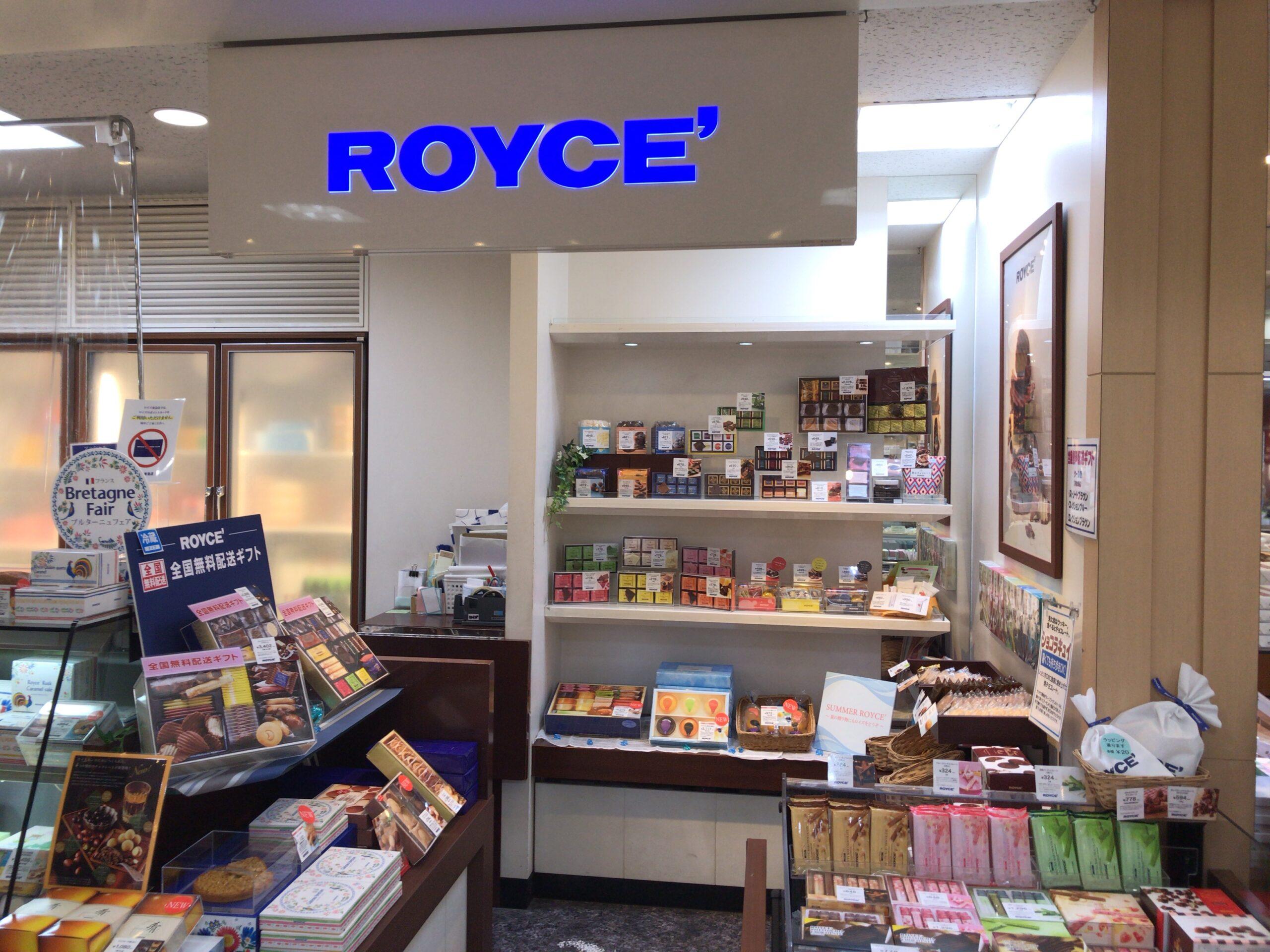 ロイズ(ROYCES') さっぽろ東急店