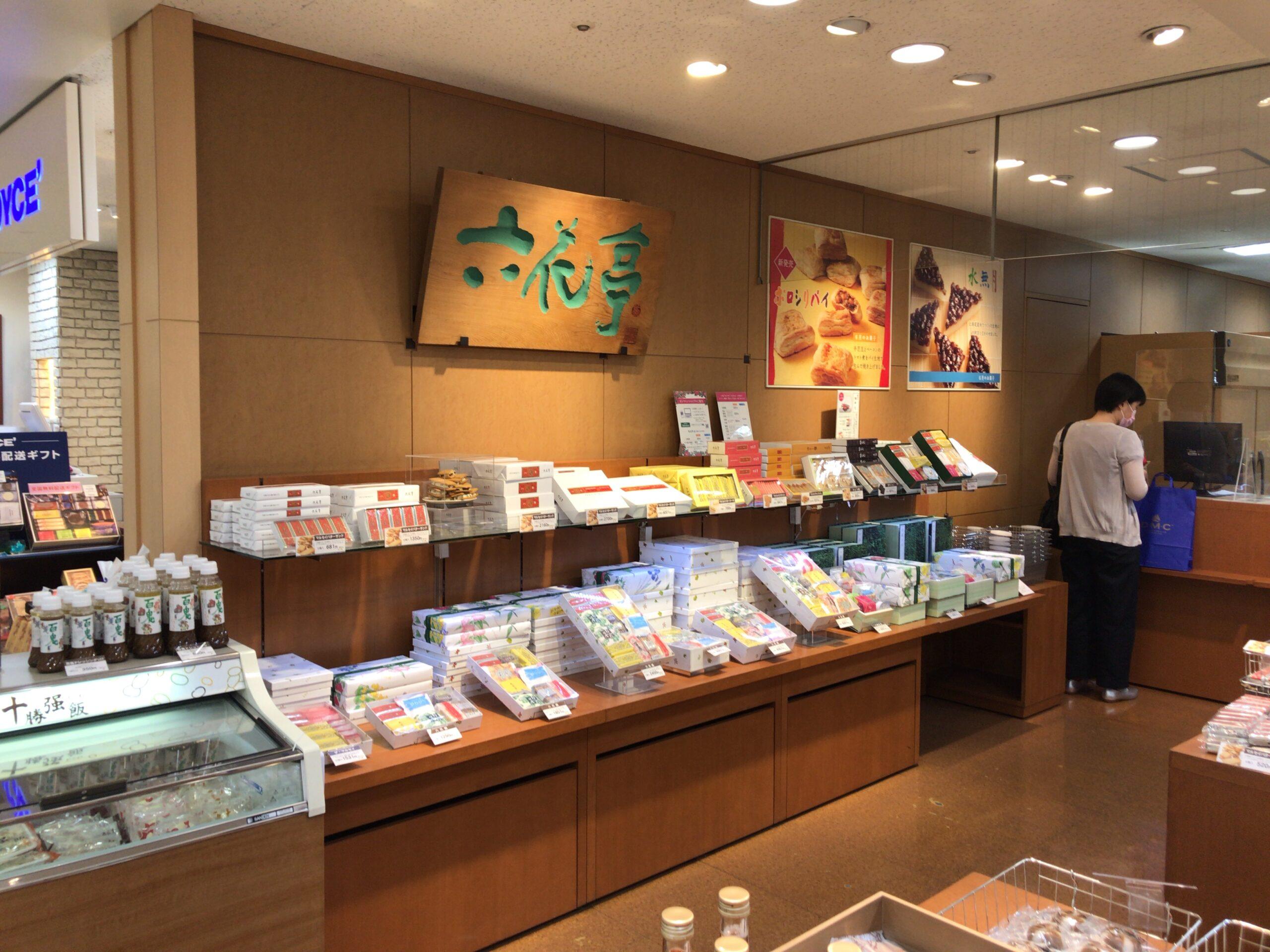 六花亭 東急札幌店