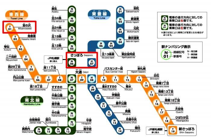 札幌市営地下鉄 路線図