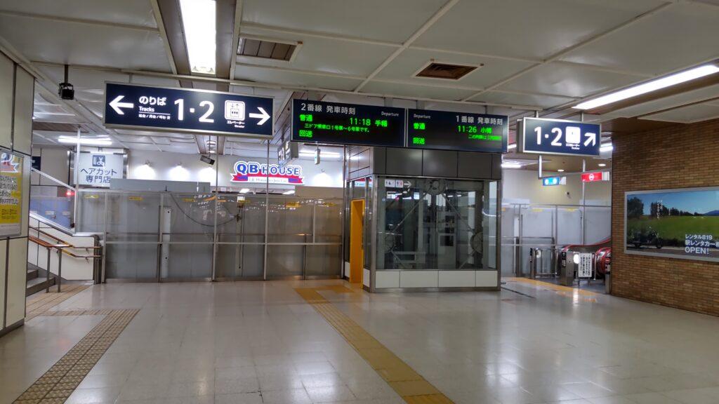 JR札幌駅の1番線、2番線の案内