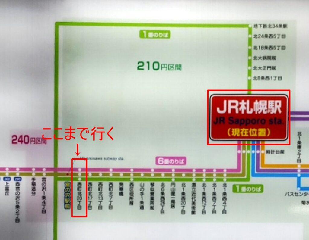 札幌駅前バスターミナルから西町北20丁目までの高速おたる号の路線図