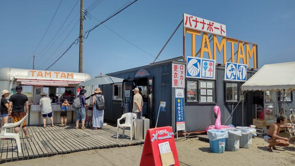 おたるドリームビーチの海の家「TAM TAM」