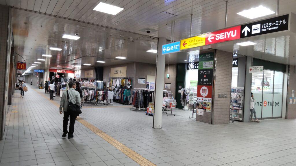 宮の沢バスターミナル前の地下通路