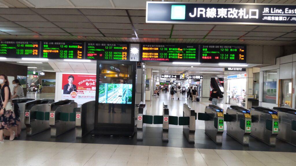 JR札幌駅の東改札口