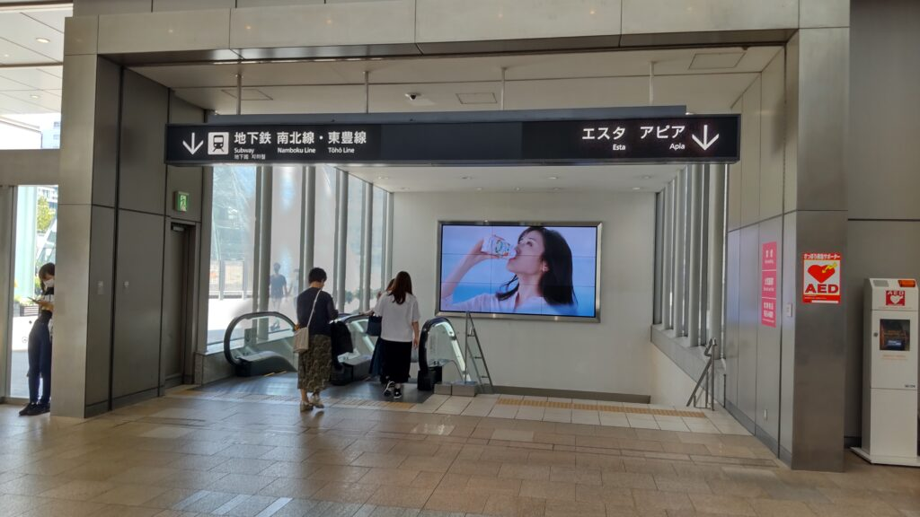 JR札幌駅から地下鉄南北線さっぽろ駅方面に向かうためのエスカレーター