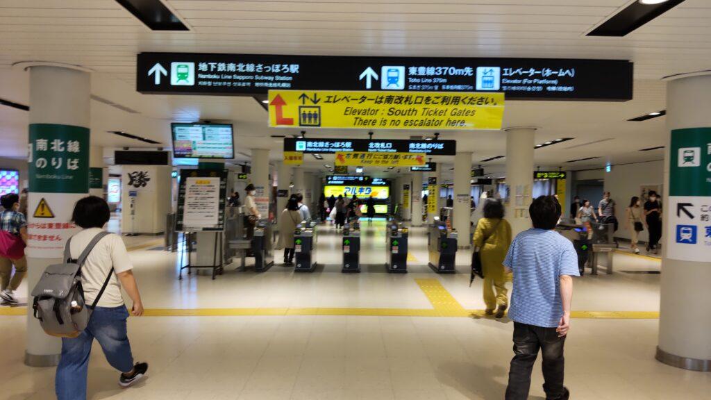 地下鉄南北線「さっぽろ駅」改札口