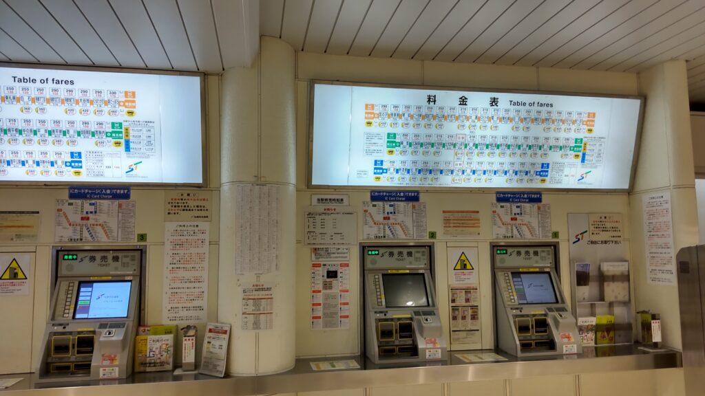 札幌市営地下鉄南北線「さっぽろ駅」の券売機