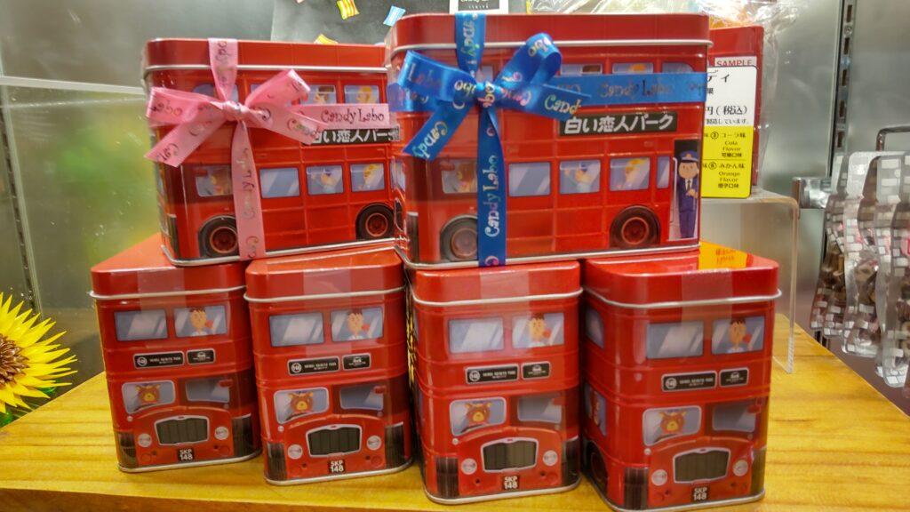 [白い恋人パーク限定]ロンドンバスキャンディ