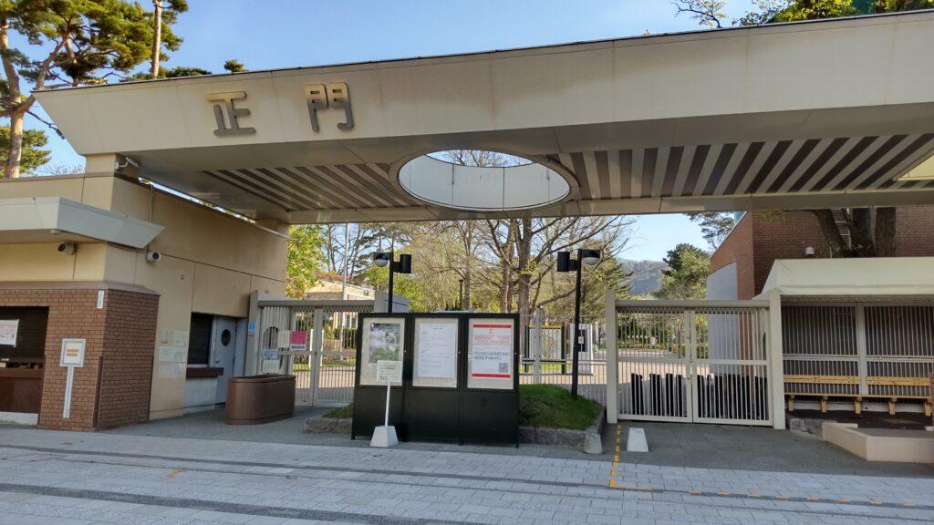 円山動物園の正門